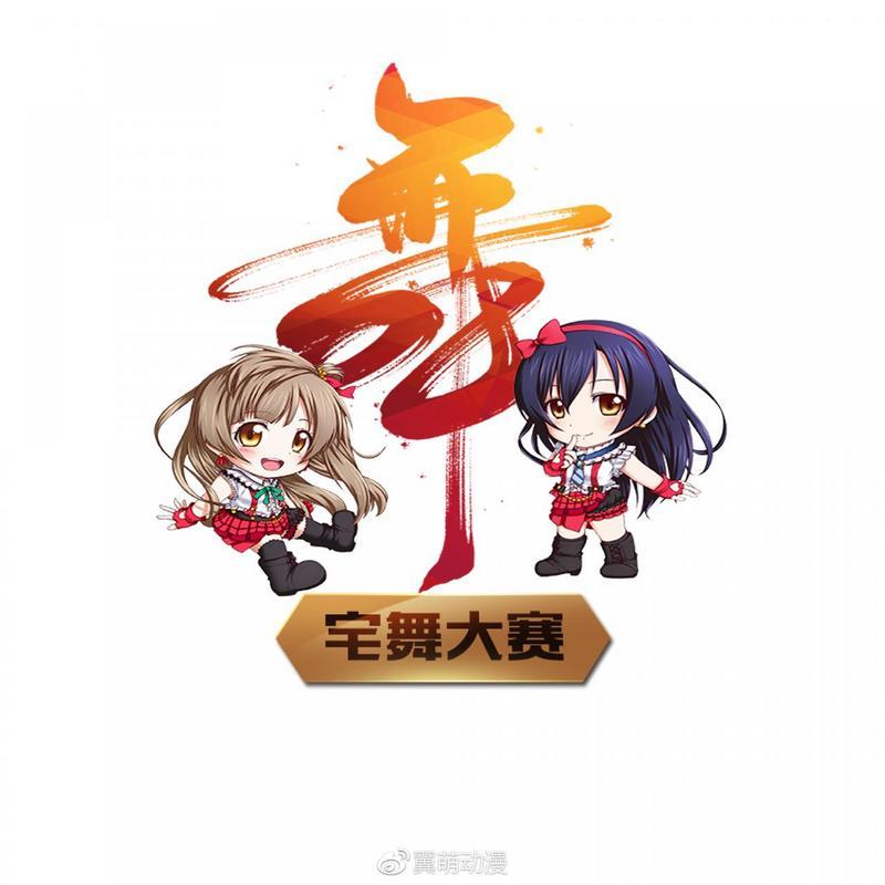 中国西安复仇者联盟动漫游戏展—只为国庆,和你粗乃玩!-C3动漫网