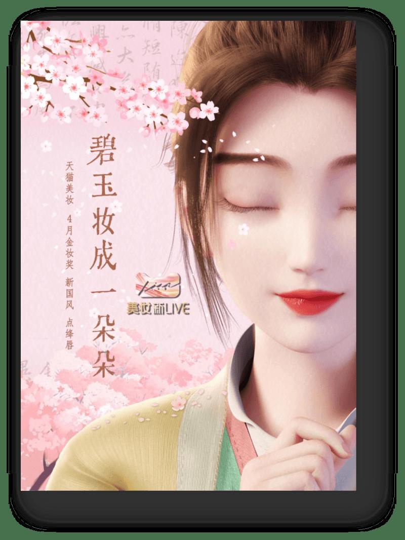 获数百万天使轮融资, 杭州万像文化打造多个虚拟偶像商业化现象级案例-C3动漫网