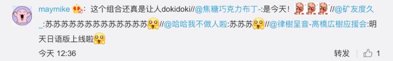 《麻辣女配》日语版4月14日上线!水树奈奈、高桥广树主役引粉丝狂欢-C3动漫网