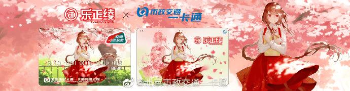 乐正绫出道五周年 生日献唱粉丝《告白诗》-C3动漫网