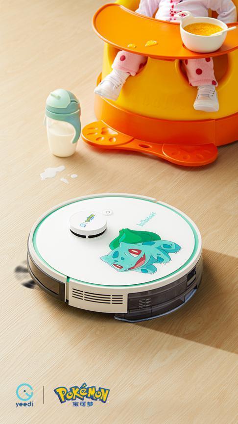 颜值和实力兼备,Yeedi一点宝可梦联名扫地机器人开启首发!-C3动漫网