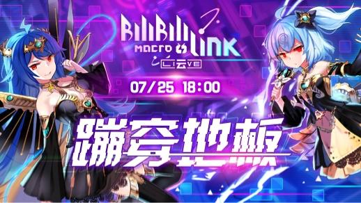 BML2020线上直播,云live模式启动!-C3动漫网