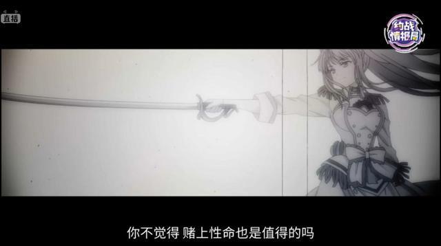 《约战狂三外传》夏季发布内容回顾,爷的青春回来啦-C3动漫网