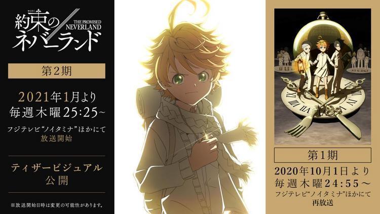 TV动画《约定的梦幻岛》第2季先导视觉图公开 将于2021年1月播出-C3动漫网