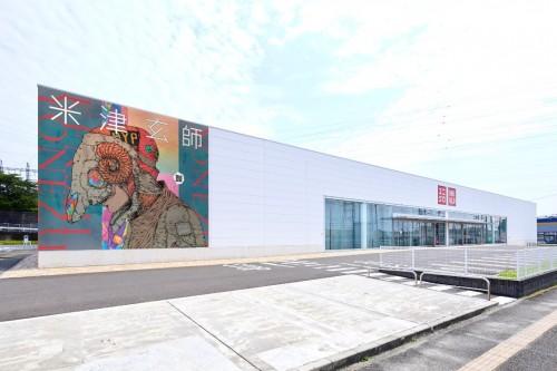 日本顶尖音乐人米津玄师与优衣库UT的首次联动!8月14日开始全球发售!!-C3动漫网