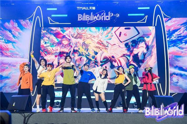 BilibiliWorld2020, 打造年轻人的夏日嘉年华-C3动漫网