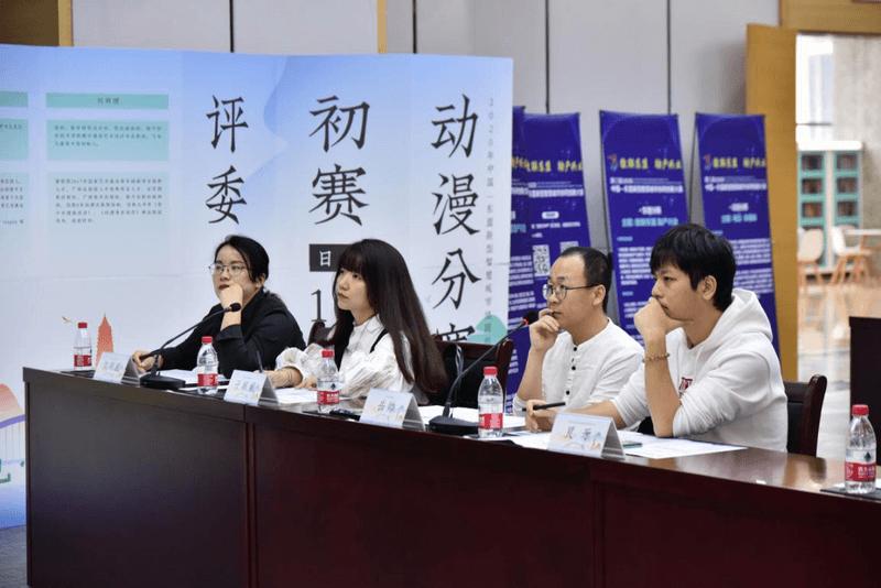 第三届(2020年)中国—东盟新型智慧城市协同创新大赛动漫分赛初赛在南宁成功举办-C3动漫网