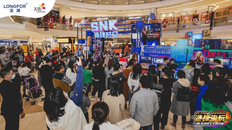 游戏×商业成功跨界!大兴天街次元季造肆启幕-C3动漫网