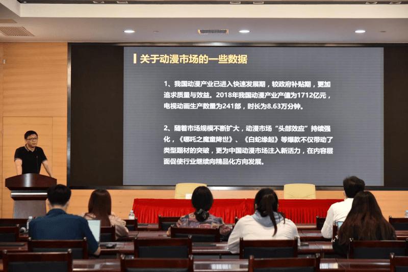第三届(2020年)中国—东盟新型智慧城市协同创新大赛 动漫分赛决赛在邕圆满落幕-C3动漫网