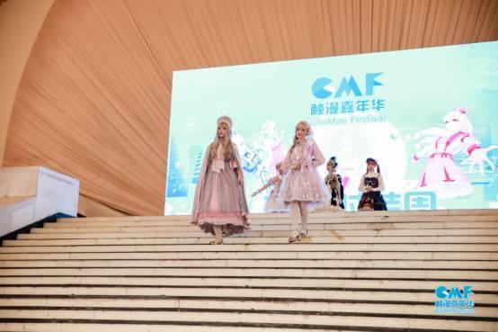 12月6日,首届触漫嘉年华在上海展览中心圆满落幕。-C3动漫网