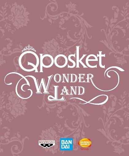 童话故事中的奇幻之旅,Q posket WONDERLAND成都来福士举办-C3动漫网