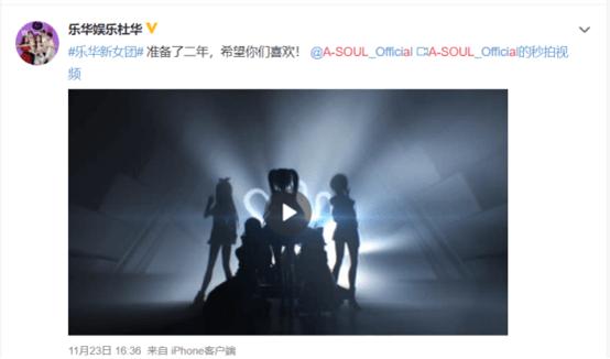 A-SOUL女团首支MV正式闪亮登场,杜华这次玩真的!-C3动漫网