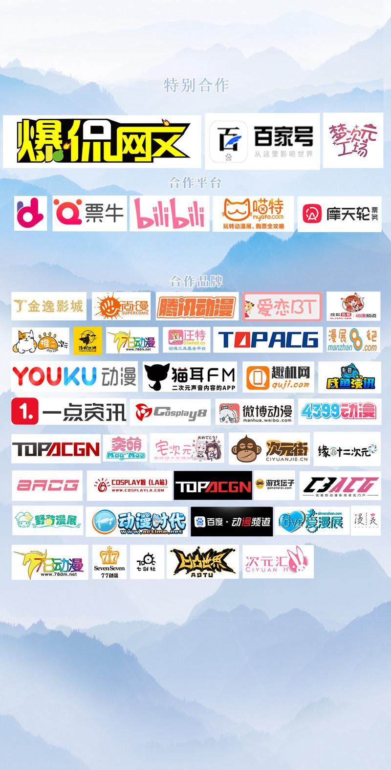 上海市青浦区绿地全球商品贸易中心漫展活动来袭,cosplay,国风,二次元,更多动漫元素静待现场发掘-C3动漫网