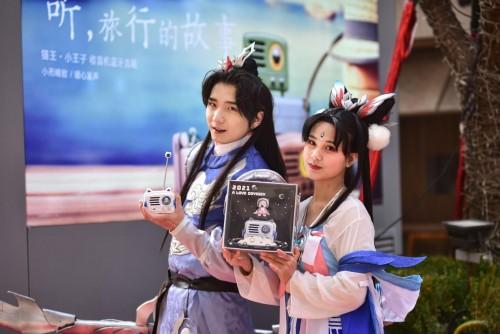 国潮IP崛起 猫王小王子OTR x鲁班七号联名豪华礼盒线下首发受热捧-C3动漫网