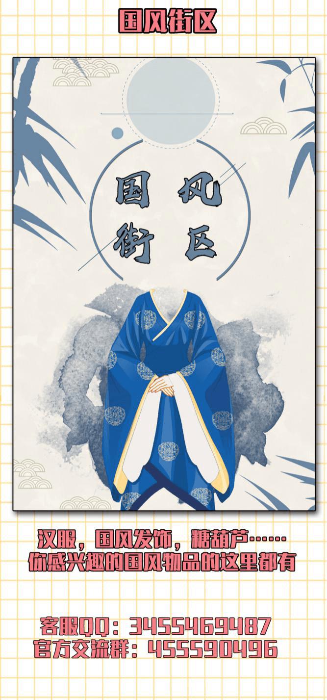 上海二次元国风-活动复地活力城梦回汉唐等你来玩-C3动漫网