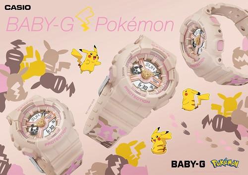 BABY-G将再次携手宝可梦发布新合作款-C3动漫网