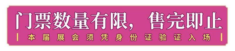 萤火虫动漫游戏嘉年华五一漫展全情报公开啦!(新增嘉宾、时间表、场地图)-C3动漫网