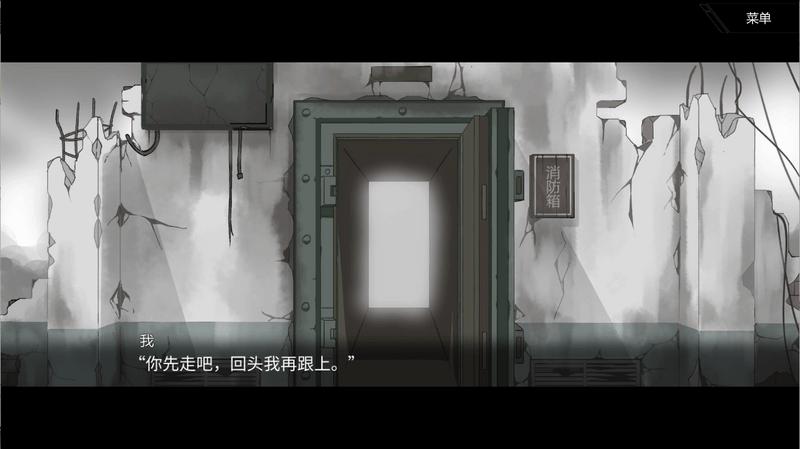 国产原创文字冒险游戏《幻觉·hallucination》定档,5月28日正式开售-C3动漫网