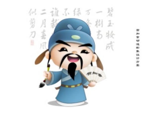 """来一场文化""""穿越""""!贺知章动漫形象在""""浙""""里首发-C3动漫网"""