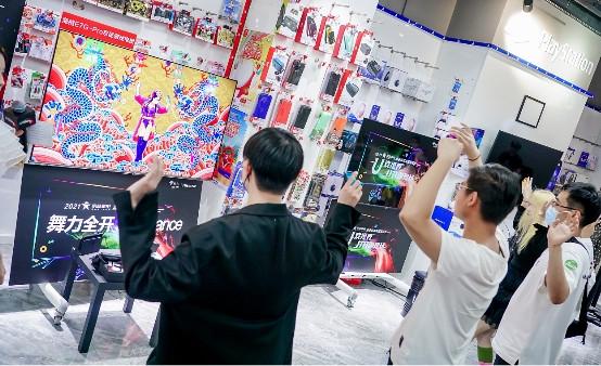 京东家电联手海信举办嗨玩趴 新品游戏电视惊艳全场-C3动漫网