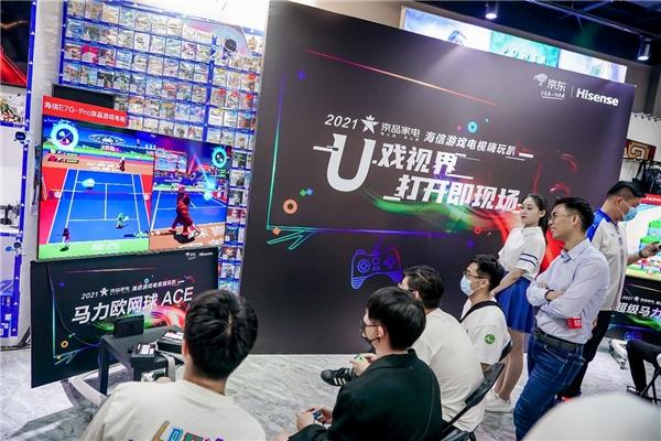 活力挑战赛热度攀升 这场京东海信游戏电视嗨玩趴玩得够爽-C3动漫网