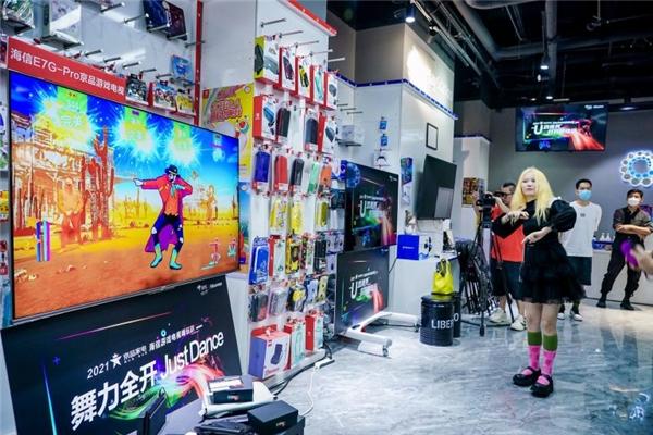 京东海信联手打造电竞神器 相约嗨玩趴尽情体验强悍性能-C3动漫网