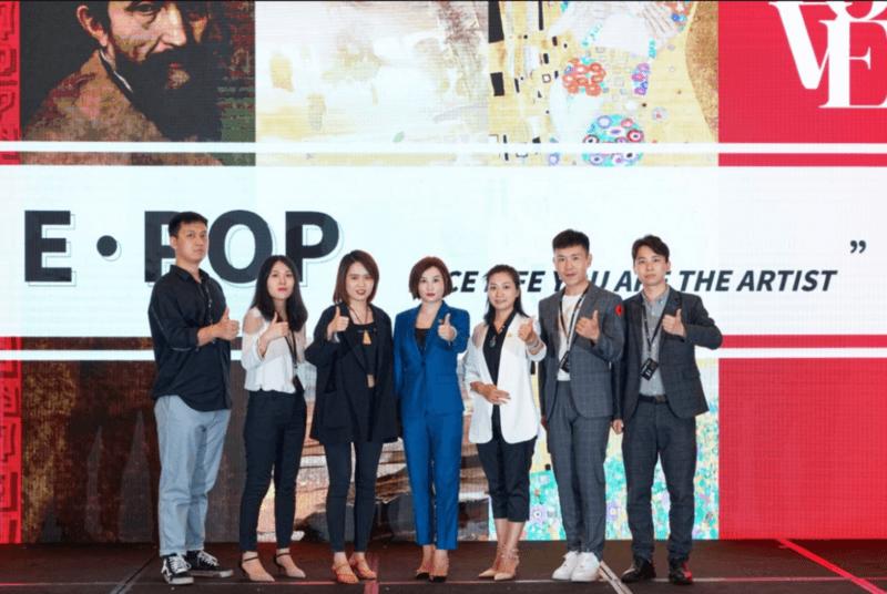 2021年度 E·POP展会项目发布会在沪举行-C3动漫网