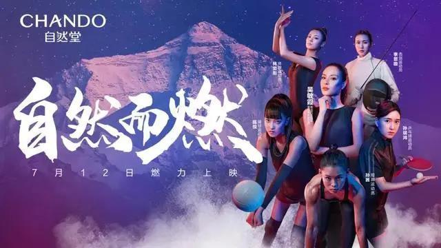 CLE中国授权展 | 东京奥运会赛场外,IP/品牌们的角逐同样激烈-C3动漫网