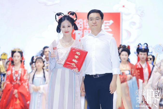2021洛裳华服·新秀大赛总决赛在上海圆满落幕-C3动漫网