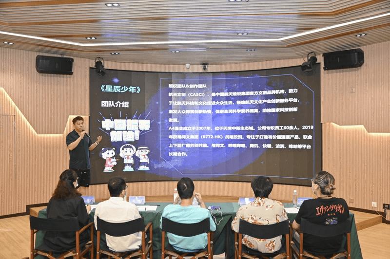 第四届中国—东盟新型智慧城市协同创新大赛 动漫分赛决赛在邕圆满落幕-C3动漫网